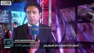 مصر العربية   أحمد وفيق: جائزة تحت السيطرة لكل أبطال العمل وليس وحدي
