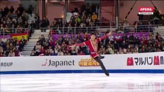 Combination Quadruple Lutz Triple Toe Loop Nathan Chen