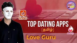 Best Dating Apps 2021 (Tamil )   Tinder App Tamil Tips and Review   Mingle2 Tamil