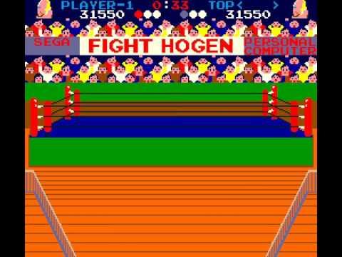 Arcade Game: Appoooh (1984 Sanritsu / Sega)