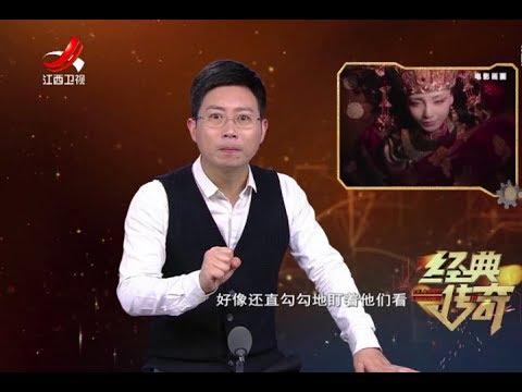 Download 《经典传奇》古墓疑云:中国第一古尸之迷20180416[720P版]
