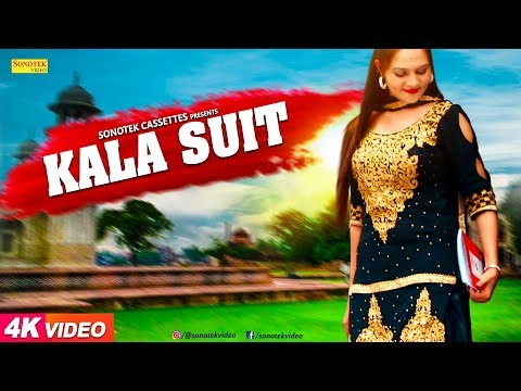 Kala Suit | Rajan Guray, Rekha Chauhan | New Songs | Latest Haryanvi Songs Haryanavi 2018 #Sonotek