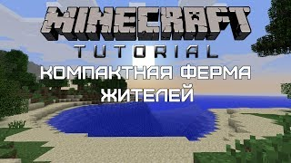 Minecraft Tutorial  Компактная ферма жителей Quick and Easy
