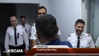 Νέα σειρά πιλότων στην βάση της Κοζάνης