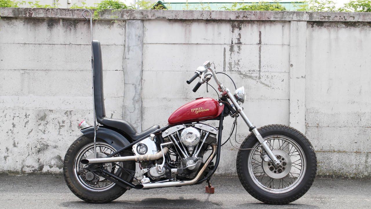 1975 Fxe Harley Davidson: 1975 Harley Davidson Fxe 1200