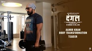 Fat To Fit | Teaser | Aamir Khan Body Transformation | Dangal | In Cinemas Dec 23, 2016
