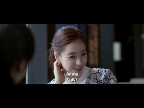 ตัวอย่างภาพยนตร์เรื่อง Mind Memory 1.44 พื้นที่รัก_ซับไทย (Official Trailer)
