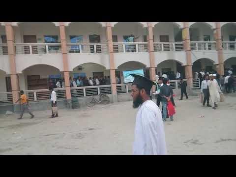 Bangladesh Islami University Campus.