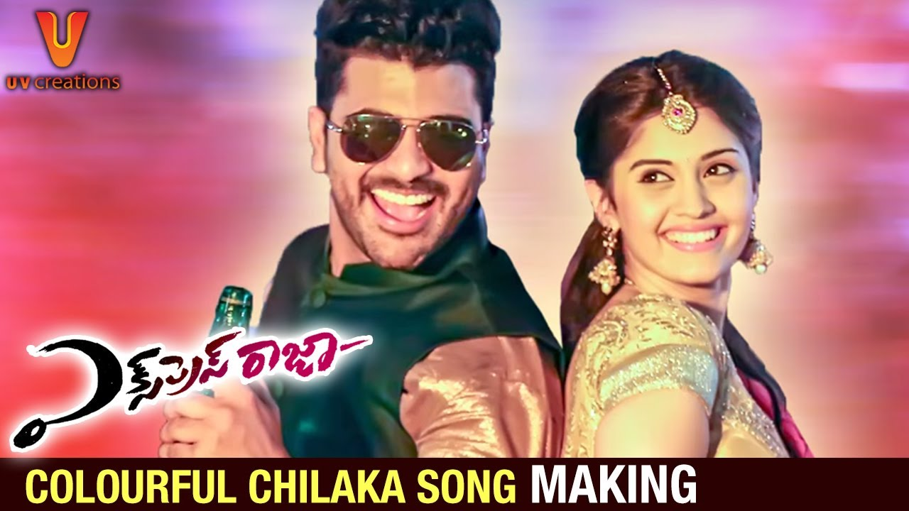 Panchadara Chilaka Telugu Full Movie