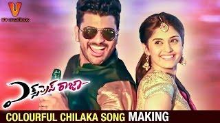 Download Hindi Video Songs - Express Raja Telugu Movie | Colourful Chilaka Song Making | Sharwanand | Surabhi | UV Creations