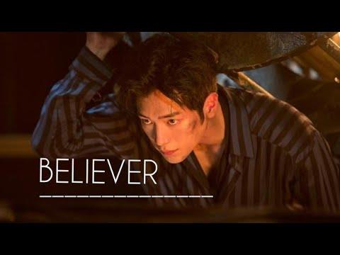 Download BELIEVER ~KOREAN MULTIFANDOM ~