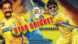 Nadigar Sangam Star Cricket - Fans support and oppositions