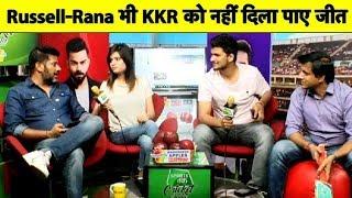 LIVE: KKRvsRCB: Kolkata की हार से फीकी पड़ी Russell और Rana की लाजवाब पारी, Virat को मिली दूसरी जीत thumbnail