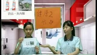 香港兒童金口獎比賽 - 陳穎晞 - 我的健康人生 - HKC