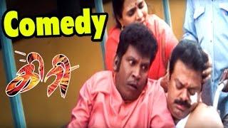 Giri Movie | Giri Full Comedy Scenes | Giri Tamil Movie | Arjun | Vadivelu | Divya Spandana | Comedy