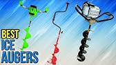 StrikeMaster® Lithium Lazer™ Auger - YouTube