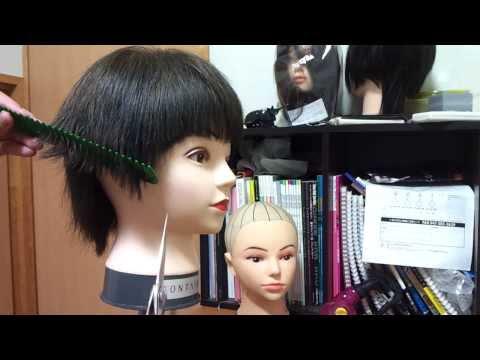 髪型 ショート 女性  男性 似合わせのベースカット 0から始めるヘアカット23専門学校