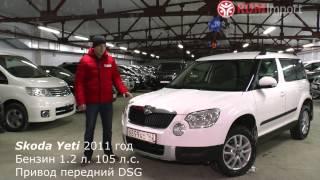 Характеристики и стоимость Skoda Yeti 2011 год (цены на машины в Новосибирске)