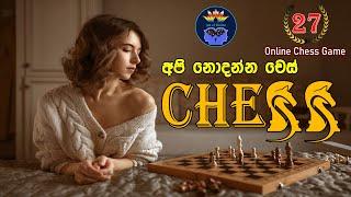 Chess Game 027 | Online Chess Games | Api Nodan Chess | Art of Divine Chess
