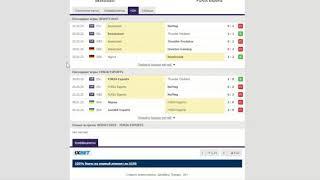 beastcoast - FURIA Esports .  Прогноз и обзор матч на Киберспорт 01 апреля 2020. DOTA 2