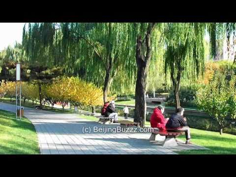 Yuan Dynasty Dadu City Wall Park, Beijing ~ part 2 (a)