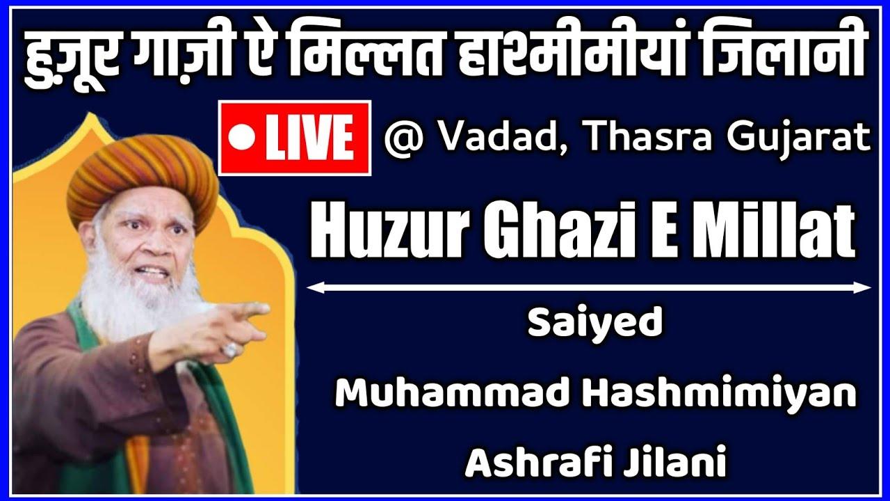 Hazrat Ghazi E Millat Saiyad Hashmimiya Ashrafi Jilani   Live from Vadad Thasra Gujarat 14/10/2021