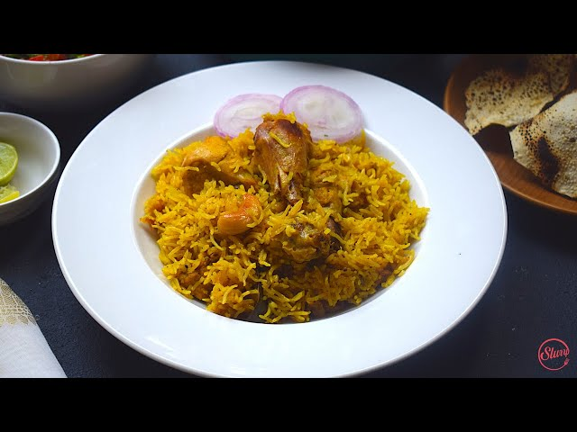 Easy Chicken Pulao Recipe | Chicken Pulao