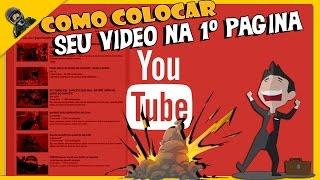 COMO COLOCAR SEU VIDEO NA PRIMEIRA PAGINA DO YOUTUBE ( OTIMIZAÇÃO )