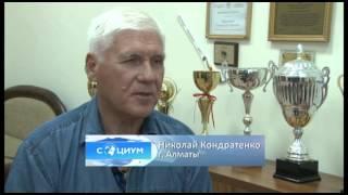 ГККП «Спортивный клуб «Алматы»