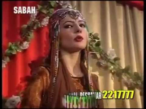 Nazia iqbal - pashto urdu mix tapay.mp4