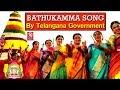 Bathukamma Song By Telangana Government   World Telugu Conference   V6 News Mp3