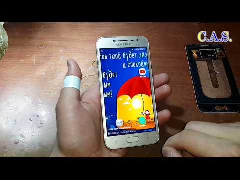 Samsung Galaxy J2 2018 J250 - Замена экрана, замена дисплейного модуля