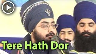 Tere Hath Dor Sayian (Bhai Gopala Ji)  (Sant Baba Ranjit Singh Dhadhrian Wale)