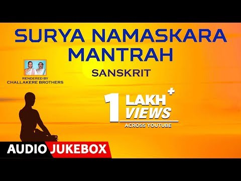 Challakere Brothers ►Surya Namaskara Mantrah | Jukebox | Sanskrit Devotional Songs