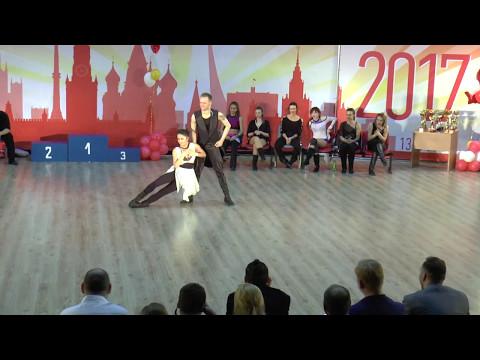 ЧМ2017ДнД2-й день J&J Champion Fast Николай Апрелев - Екатерина Егорова