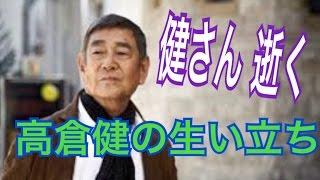 詳細はここです! □□□ ⇒ http://ichijin.biz/csc/a/yutu4.html 高倉 健...