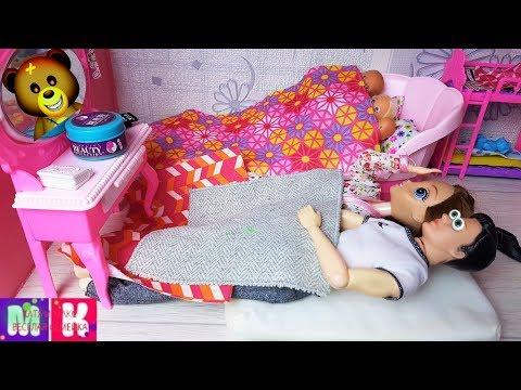 КАТЯ И МАКС ВЕСЕЛАЯ СЕМЕЙКА! БОЛЬШЕ НИКАКИХ СТРАШИЛОК! Мультики с куклами Барби новые серии