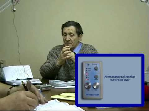 Грипп - Статьи - Доктор Комаровский