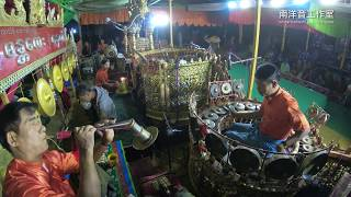 Saing - Myanmar Traditional Music Orchestra