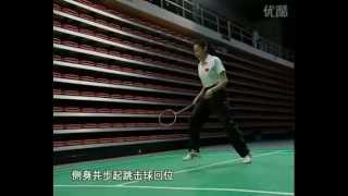 羽毛球教学 专家把脉【11】反手搓球 前后场步法