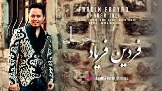 FARDIN FARYAD - CHADARE JALI LIVE