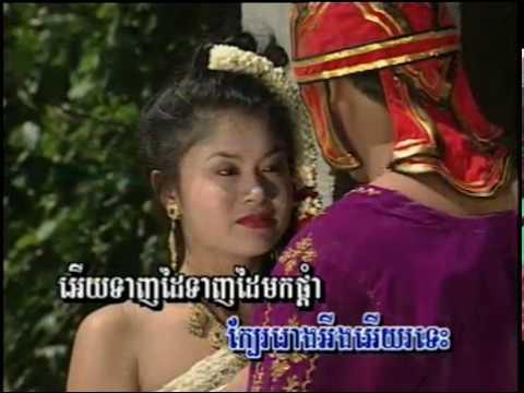 SONTUK PKO KROM-CHOUM NIMUL (1997)