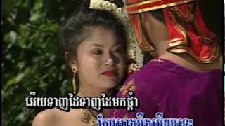 SONTUK PKO KROM-CHOUM NIMUL (1997) thumbnail