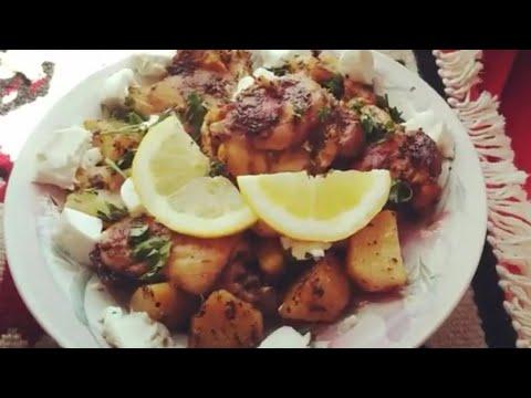 poulet-feta-citron-à-la-grecque-Κοτόπουλο-λεμονάτο-με-πατάτες