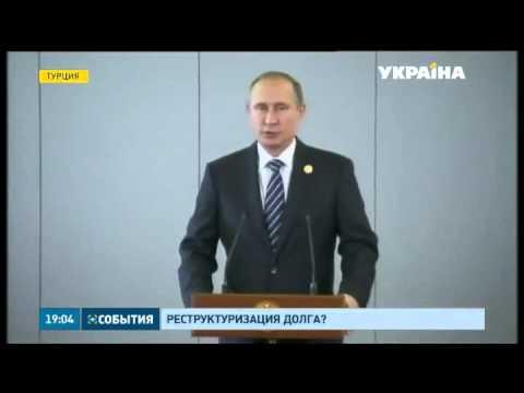 video-soglasilas-za-dengi-rossiya
