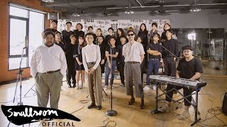 POLYCAT - อาวรณ์ | I Want You [Gospel Version]