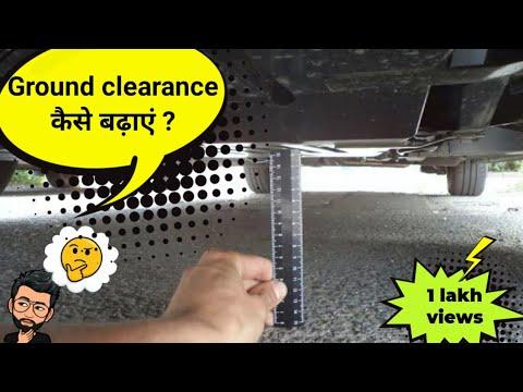 Car Ki Ground Clearance कैसे बढ़ाएँ ? | How To Increase Car's Ground Clearance | Hindi