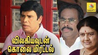 Actor Anandraj gets death threat after came out from AIADMK | Latest Speech