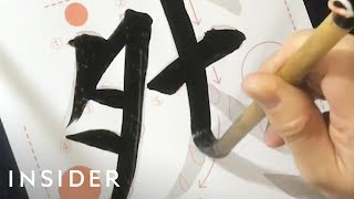 Learn Japanese Calligraphy With A Worksheet