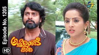 Attarintiki Daredi | 14th September 2018 | Full Episode No 1205 | ETV Telugu